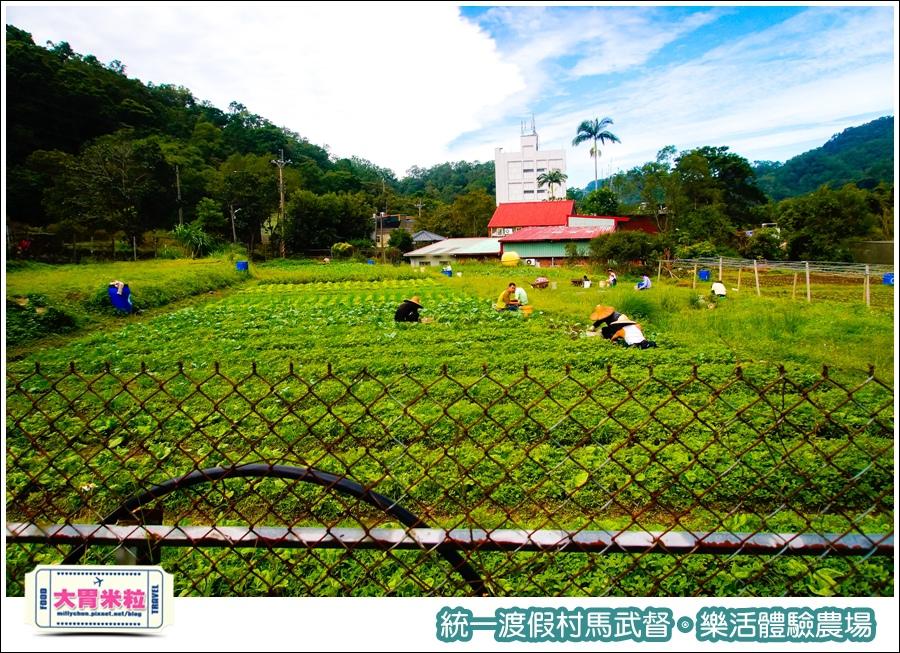 統一渡假村馬武督-樂活體驗農場@大胃米粒0002.jpg