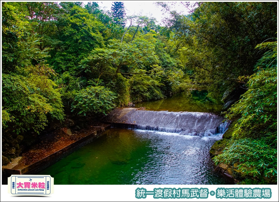 統一渡假村馬武督-樂活體驗農場@大胃米粒0003.jpg