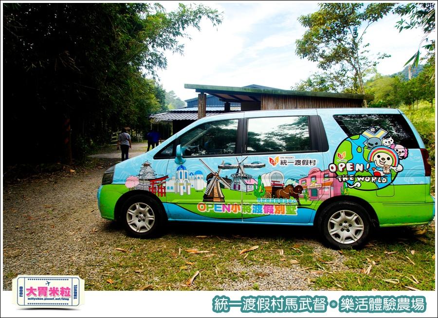 統一渡假村馬武督-樂活體驗農場@大胃米粒0009.jpg