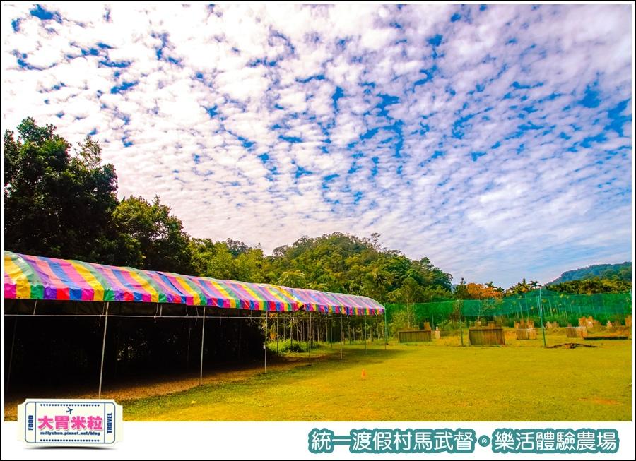 統一渡假村馬武督-樂活體驗農場@大胃米粒0012.jpg