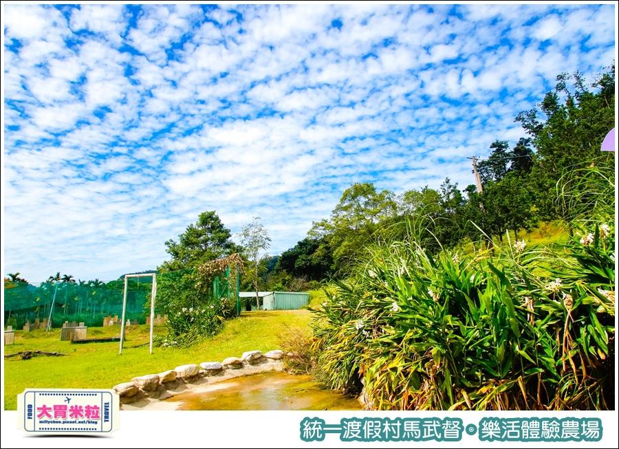 統一渡假村馬武督-樂活體驗農場@大胃米粒0014.jpg