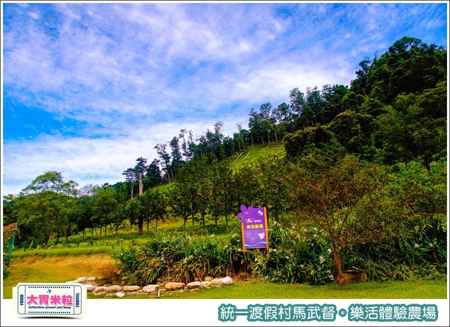 統一渡假村馬武督-樂活體驗農場@大胃米粒0016.jpg