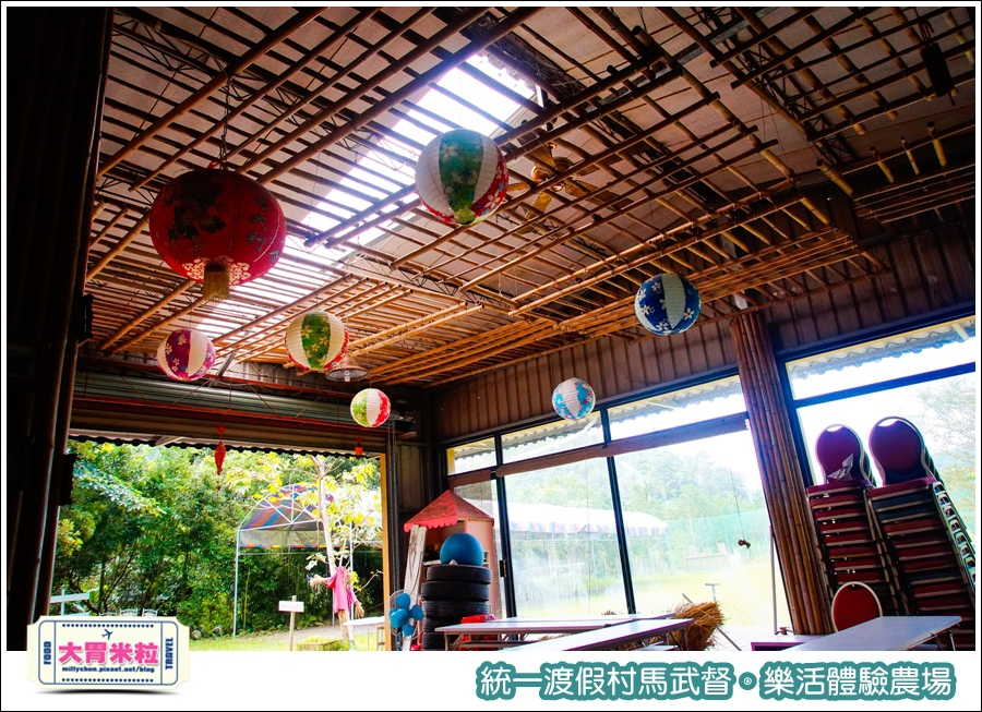 統一渡假村馬武督-樂活體驗農場@大胃米粒0018.jpg