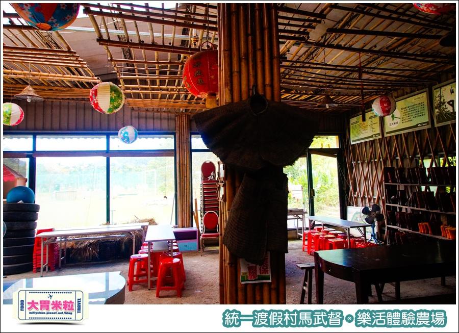 統一渡假村馬武督-樂活體驗農場@大胃米粒0020.jpg