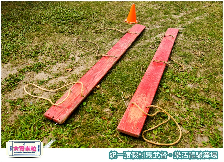 統一渡假村馬武督-樂活體驗農場@大胃米粒0040.jpg