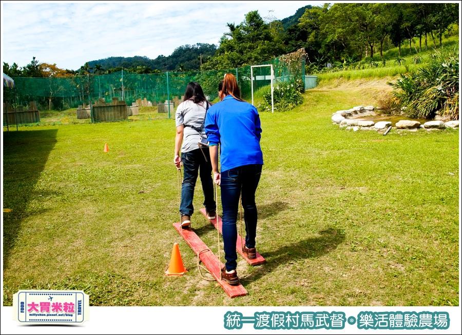 統一渡假村馬武督-樂活體驗農場@大胃米粒0041.jpg
