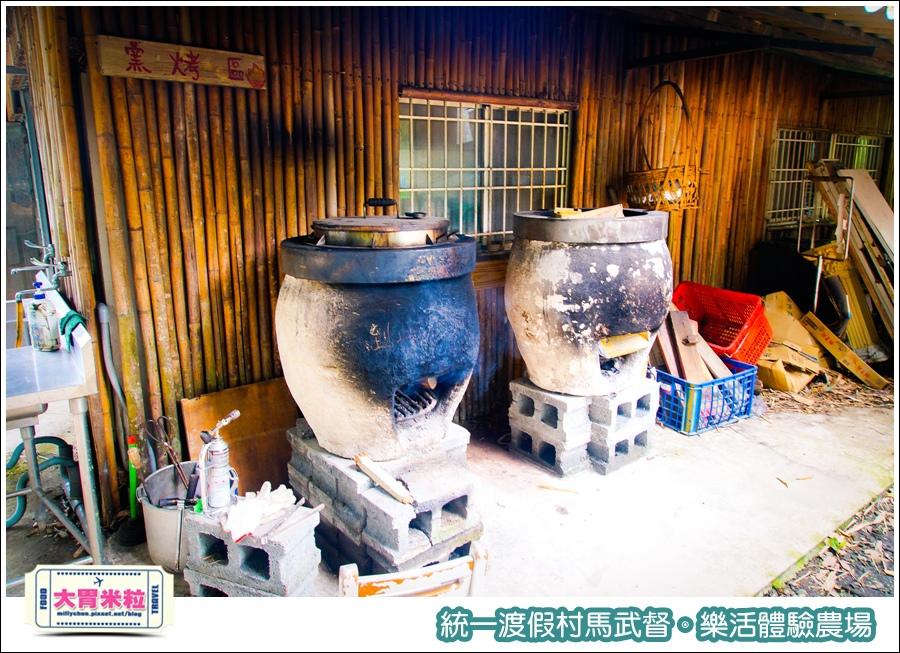 統一渡假村馬武督-樂活體驗農場@大胃米粒0075.jpg