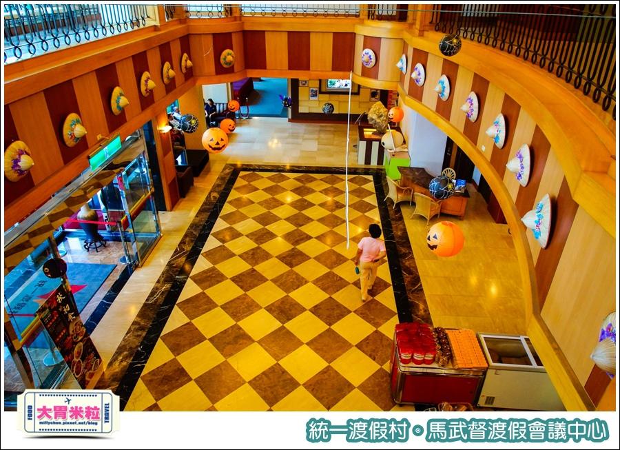 統一渡假村-馬武督渡假會議中心@大胃米粒0012.jpg