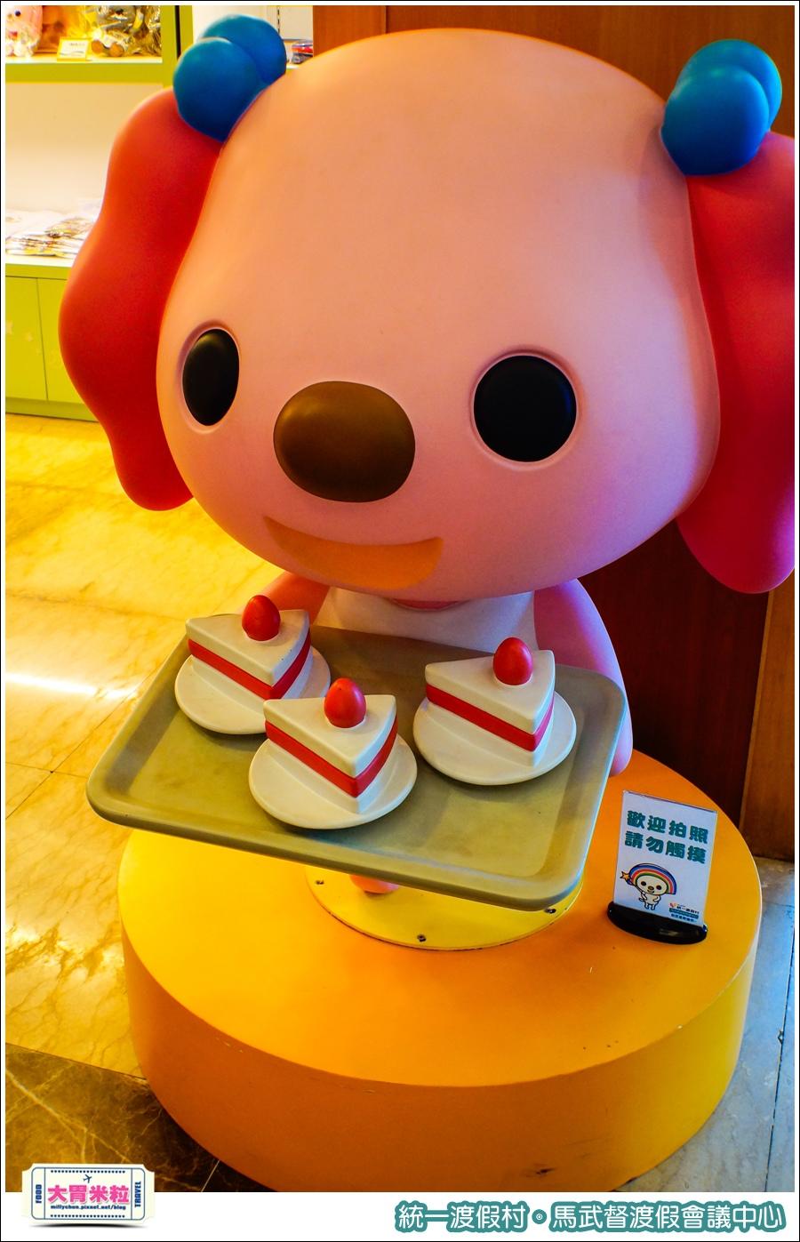 統一渡假村-馬武督渡假會議中心@大胃米粒0024.jpg
