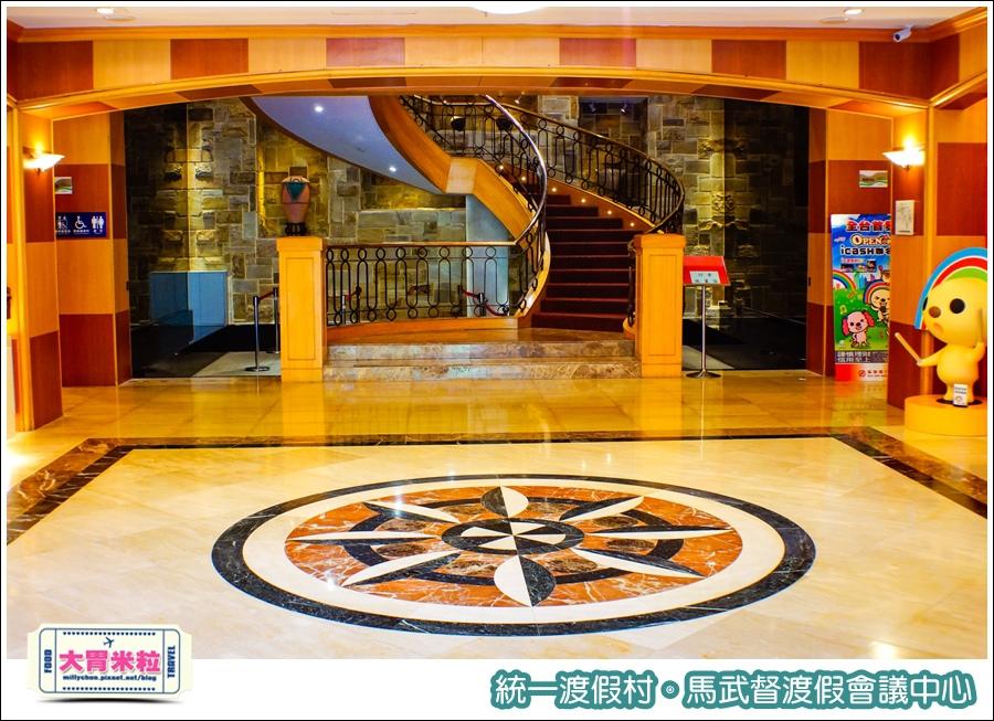 統一渡假村-馬武督渡假會議中心@大胃米粒0028.jpg