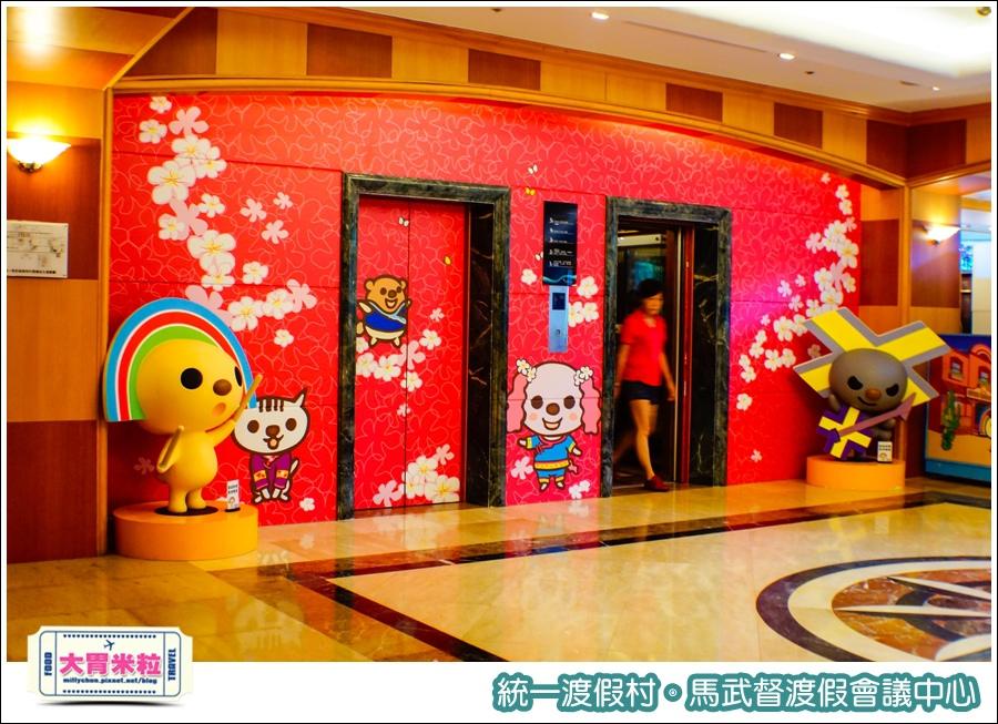 統一渡假村-馬武督渡假會議中心@大胃米粒0030.jpg