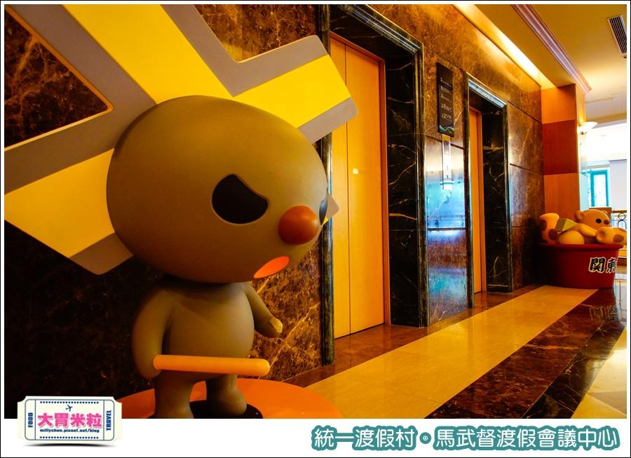 統一渡假村-馬武督渡假會議中心@大胃米粒0038.jpg