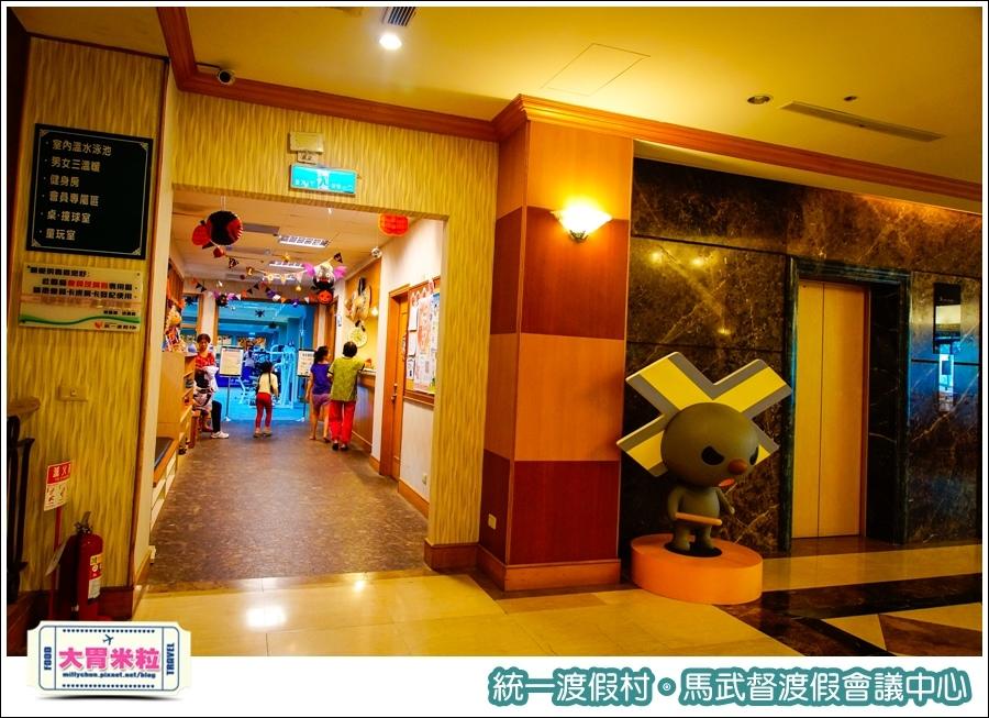 統一渡假村-馬武督渡假會議中心@大胃米粒0040.jpg