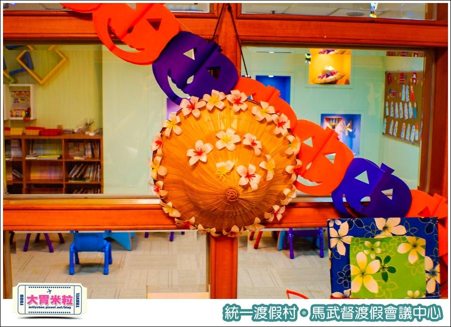 統一渡假村-馬武督渡假會議中心@大胃米粒0042.jpg
