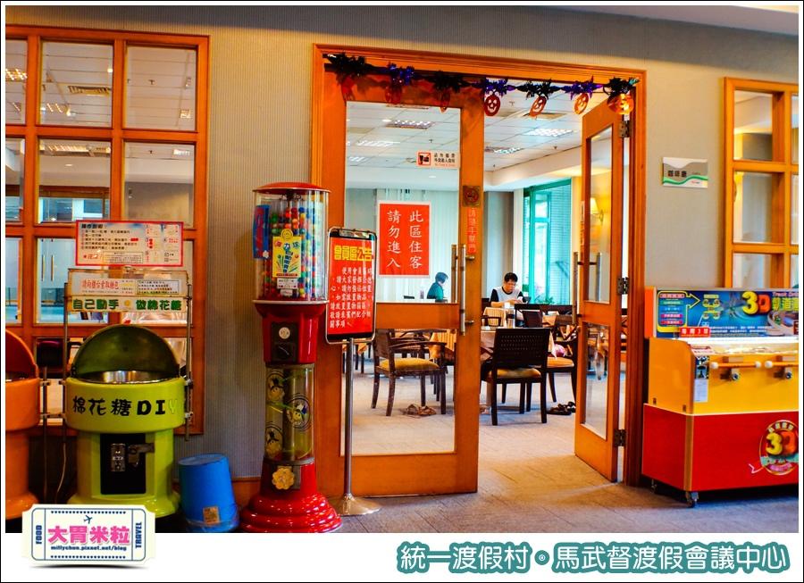 統一渡假村-馬武督渡假會議中心@大胃米粒0047.jpg