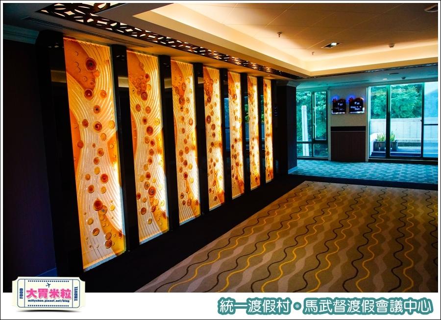 統一渡假村-馬武督渡假會議中心@大胃米粒0049.jpg