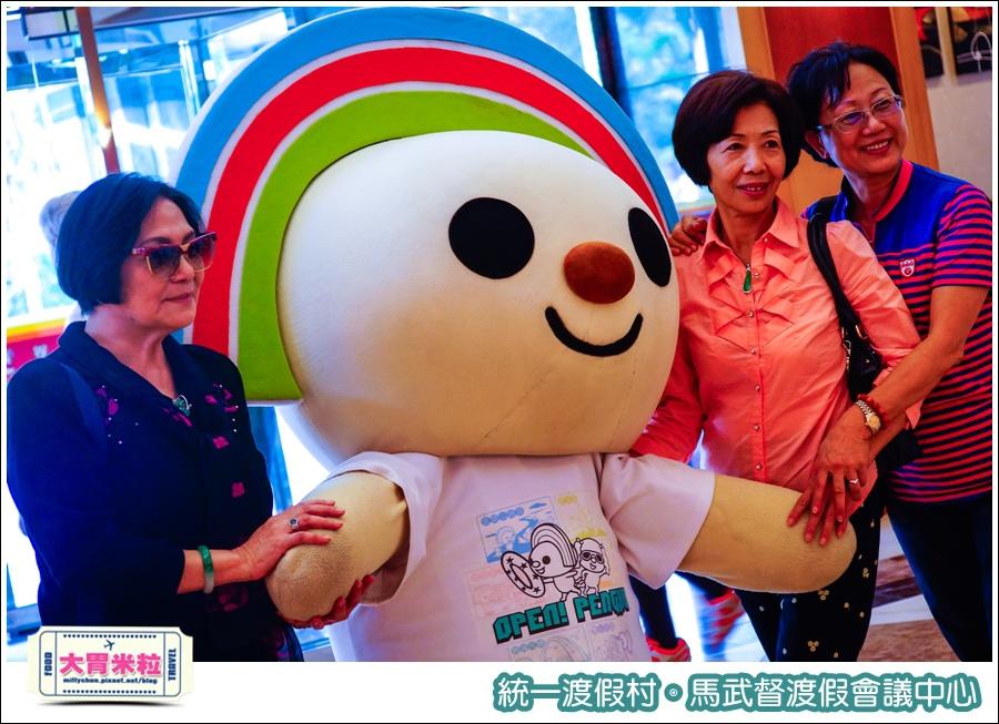 統一渡假村-馬武督渡假會議中心@大胃米粒0069.jpg