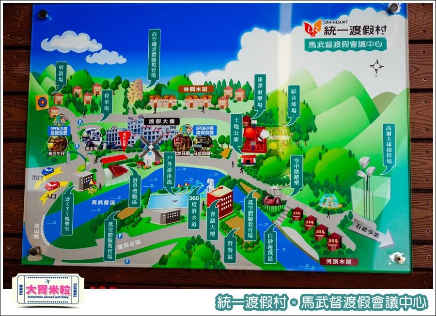 統一渡假村-馬武督渡假會議中心@大胃米粒0073.jpg