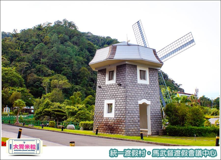 統一渡假村-馬武督渡假會議中心@大胃米粒0076.jpg