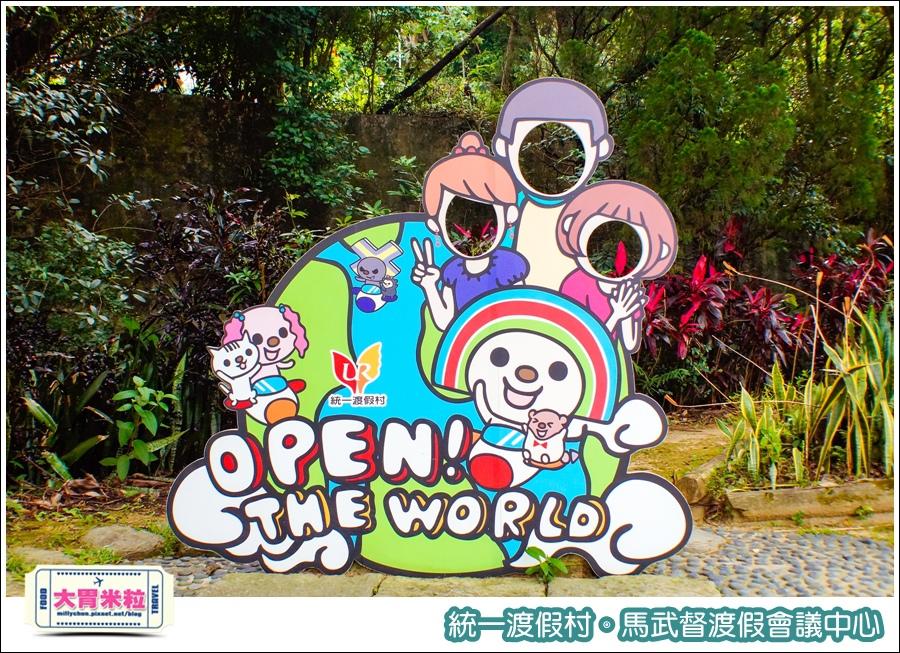 統一渡假村-馬武督渡假會議中心@大胃米粒0080.jpg