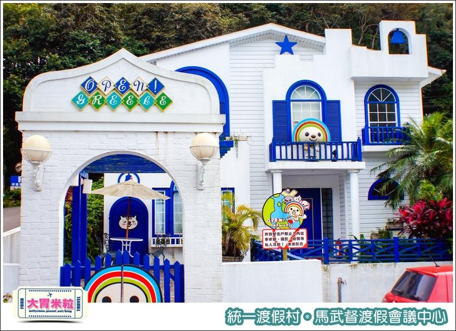 統一渡假村-馬武督渡假會議中心@大胃米粒0091.jpg