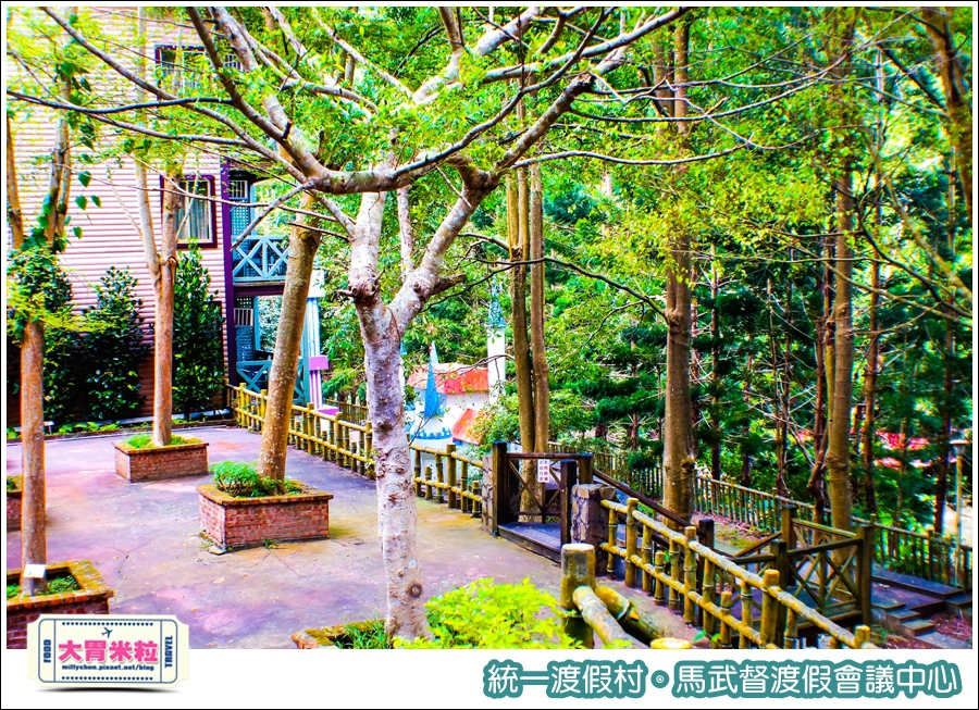 統一渡假村-馬武督渡假會議中心@大胃米粒0090.jpg