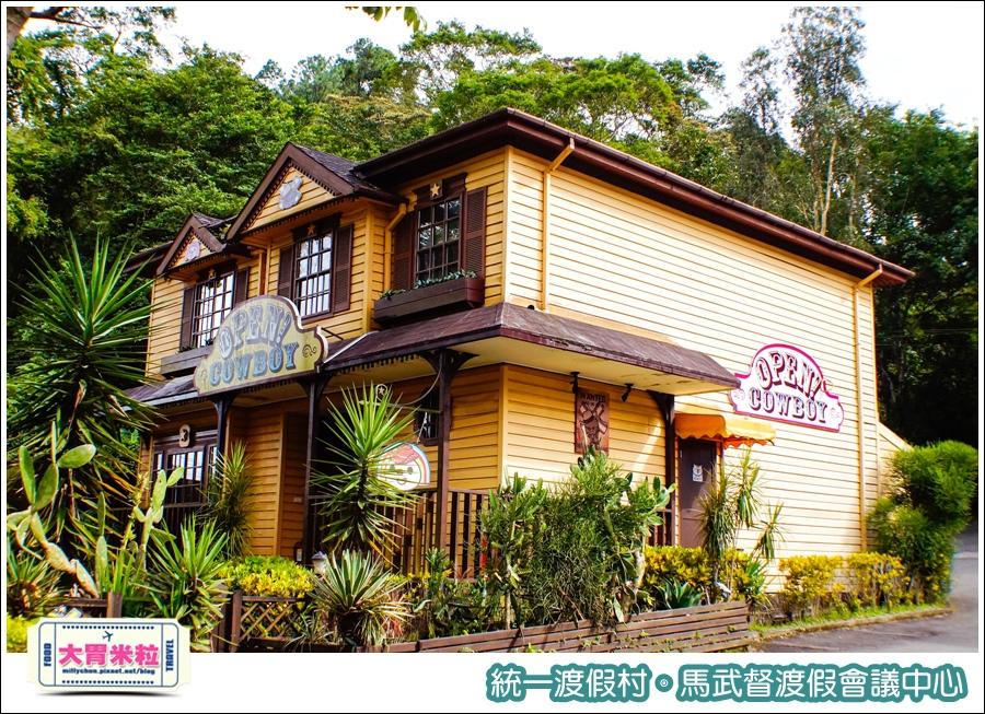 統一渡假村-馬武督渡假會議中心@大胃米粒0094.jpg