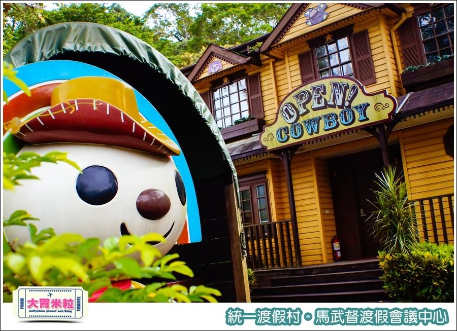 統一渡假村-馬武督渡假會議中心@大胃米粒0096.jpg
