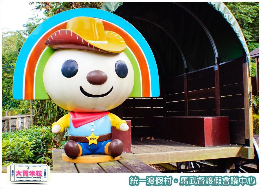 統一渡假村-馬武督渡假會議中心@大胃米粒0097.jpg