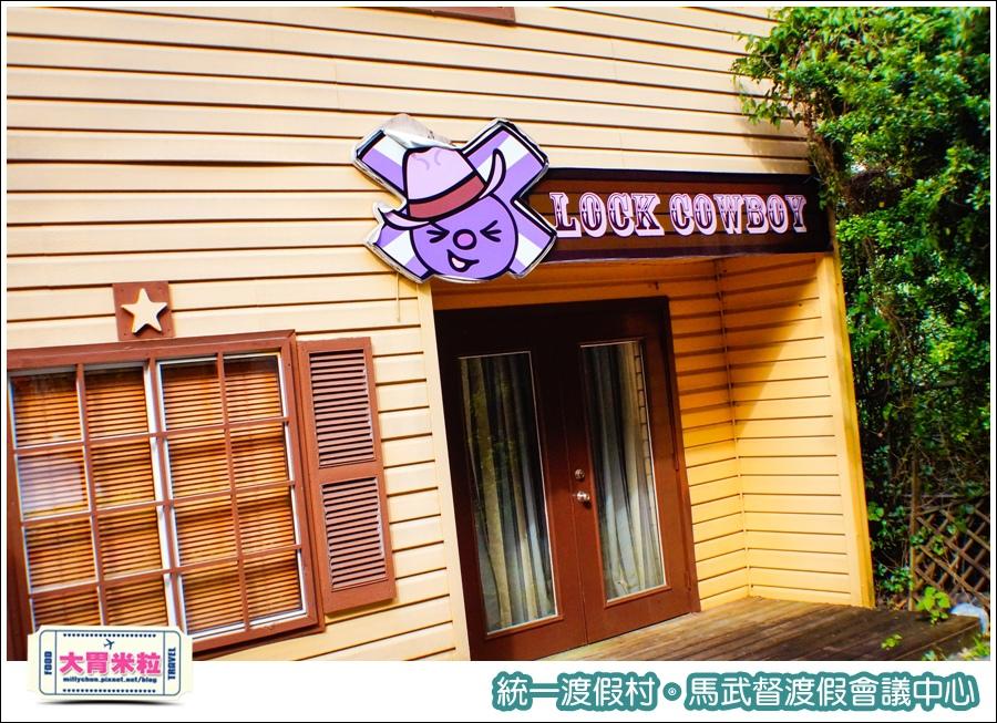 統一渡假村-馬武督渡假會議中心@大胃米粒0100.jpg