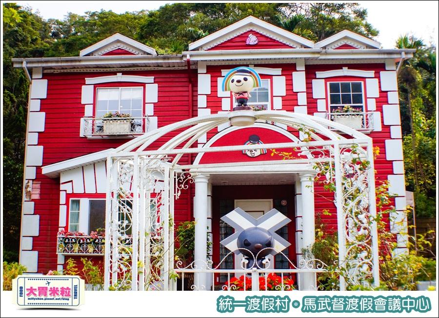 統一渡假村-馬武督渡假會議中心@大胃米粒0102.jpg
