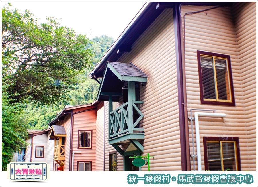 統一渡假村-馬武督渡假會議中心@大胃米粒0115.jpg