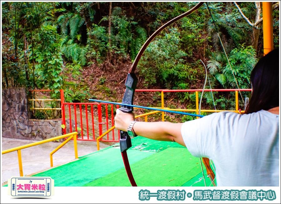 統一渡假村-馬武督渡假會議中心@大胃米粒0121.jpg