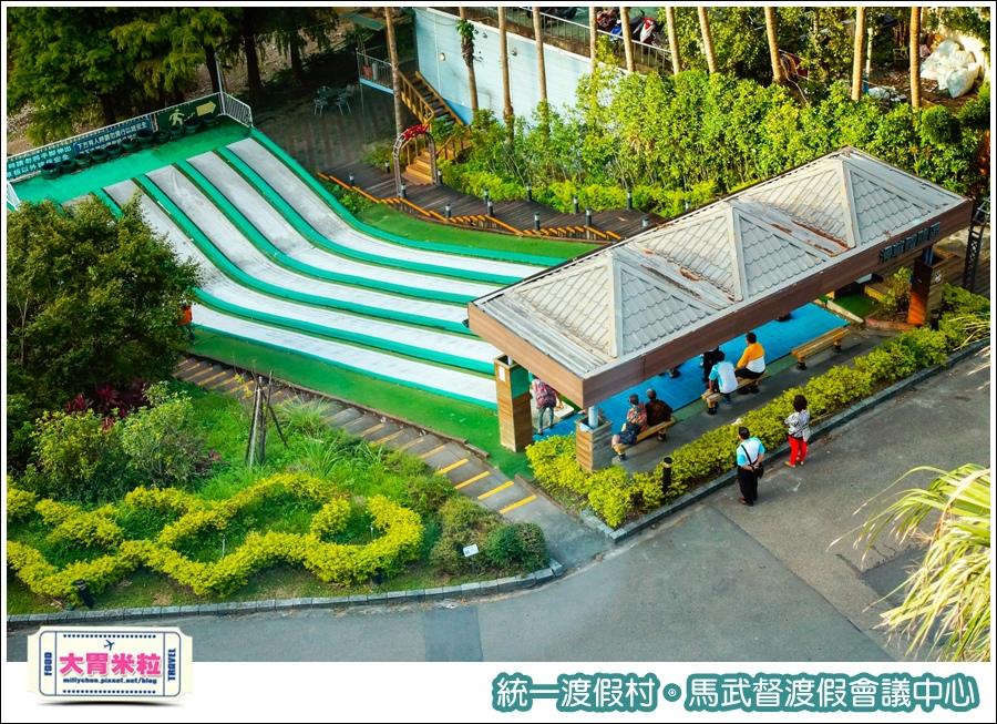 統一渡假村-馬武督渡假會議中心@大胃米粒0128.jpg