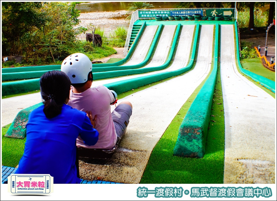 統一渡假村-馬武督渡假會議中心@大胃米粒0131.jpg