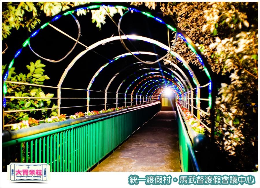 統一渡假村-馬武督渡假會議中心@大胃米粒0143.jpg