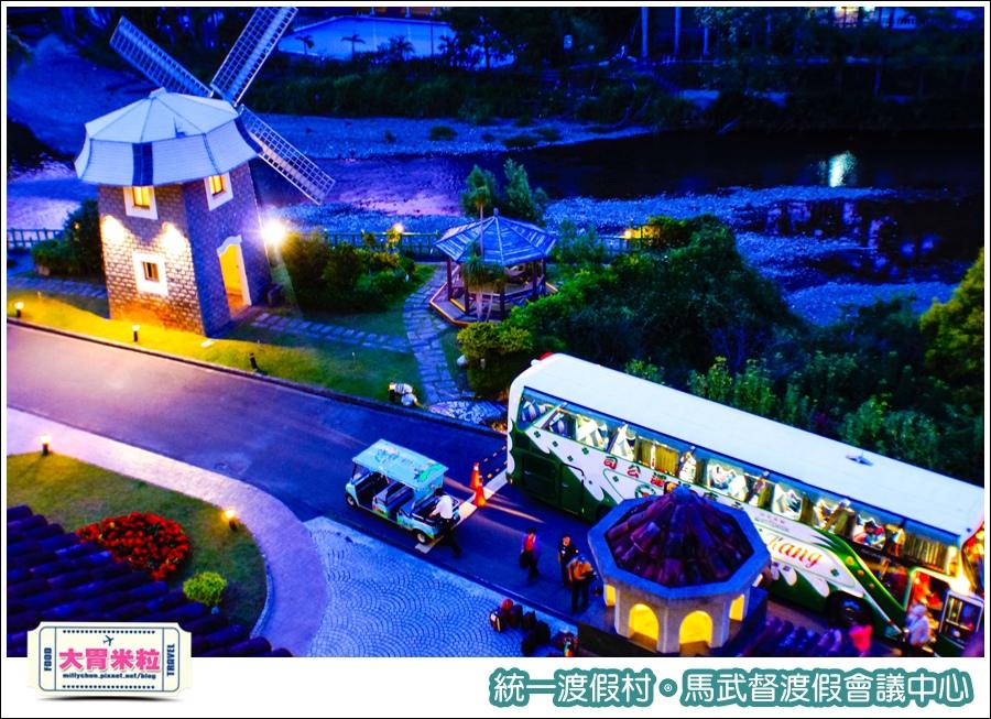 統一渡假村-馬武督渡假會議中心@大胃米粒0142.jpg