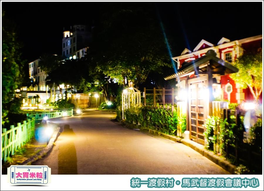 統一渡假村-馬武督渡假會議中心@大胃米粒0144.jpg