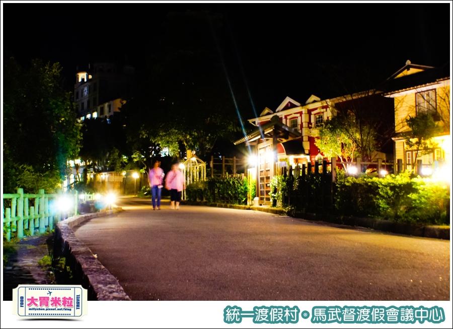 統一渡假村-馬武督渡假會議中心@大胃米粒0145.jpg
