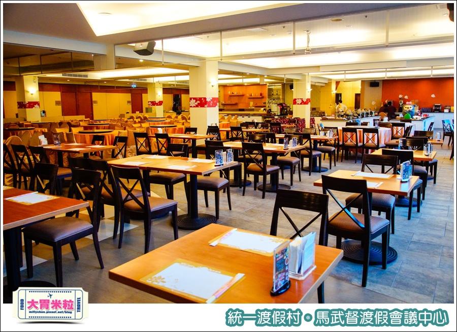 統一渡假村-馬武督渡假會議中心@大胃米粒0148.jpg