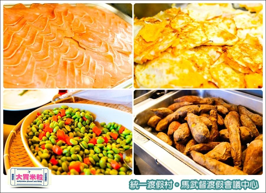 統一渡假村-馬武督渡假會議中心@大胃米粒0150.jpg