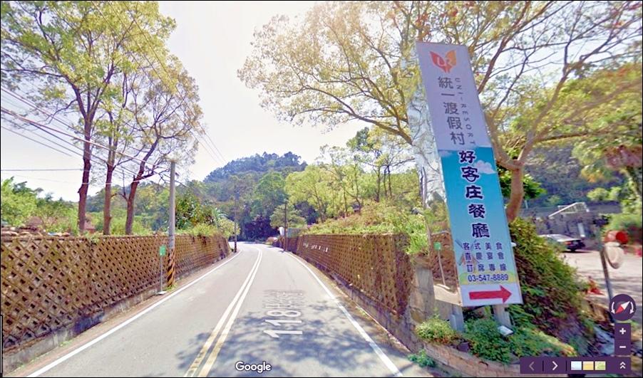 新竹關西羅馬公路.jpg