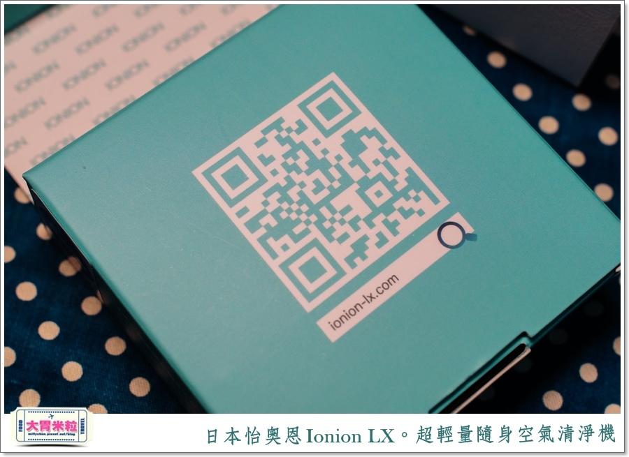 日本怡奧恩Ionion LX 超輕量隨身空氣清淨機@大胃米粒0004.jpg