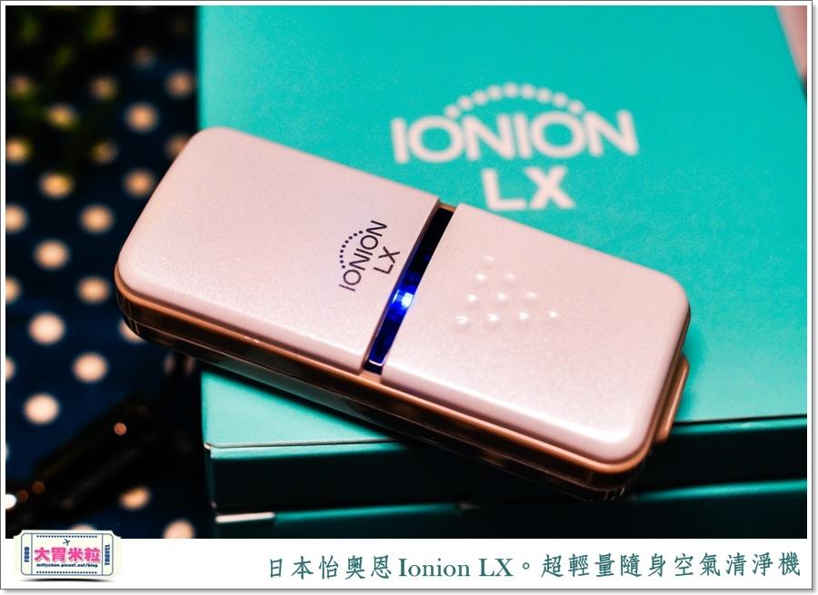 日本怡奧恩Ionion LX 超輕量隨身空氣清淨機@大胃米粒0015.jpg