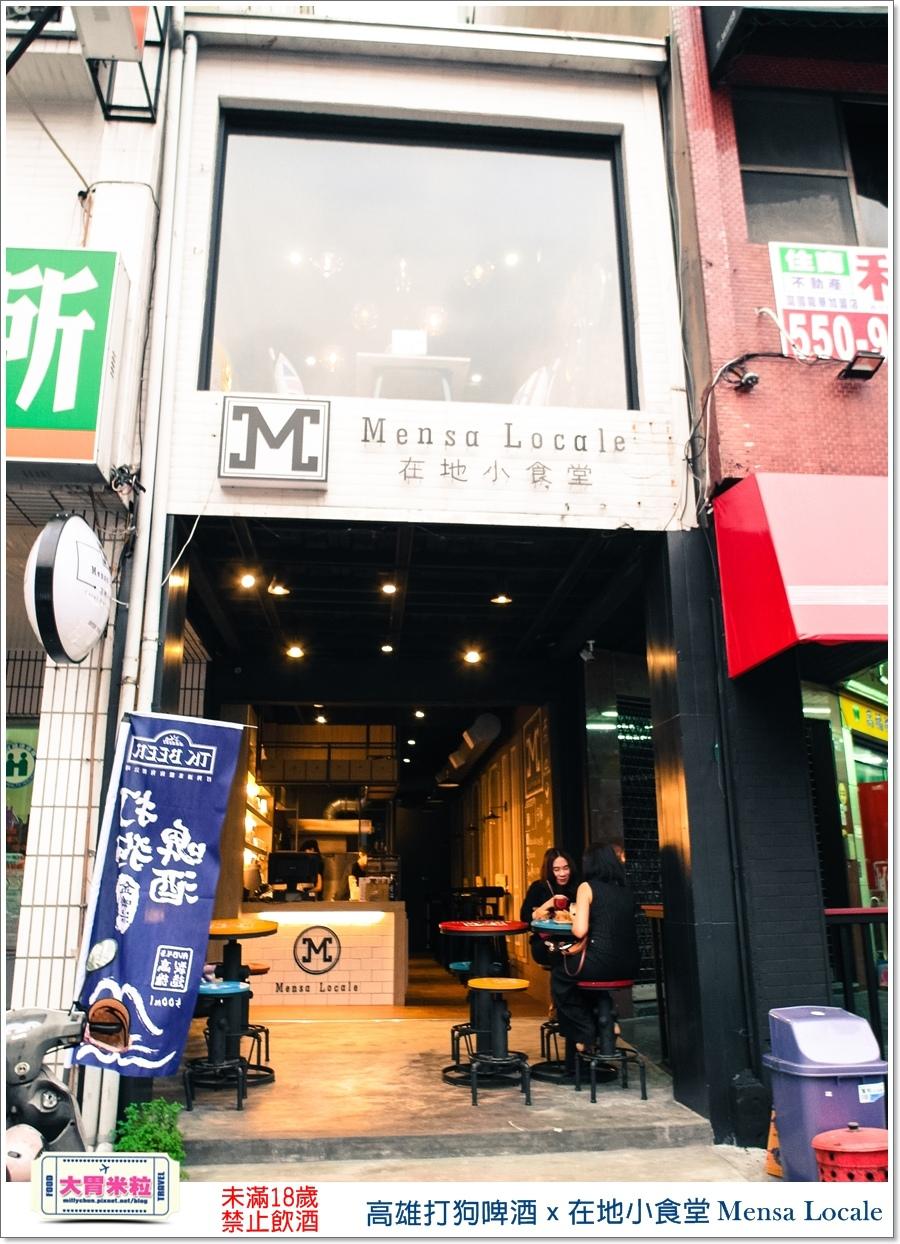 高雄打狗啤酒x在地小食堂Mensa Locale@大胃米粒00003.jpg