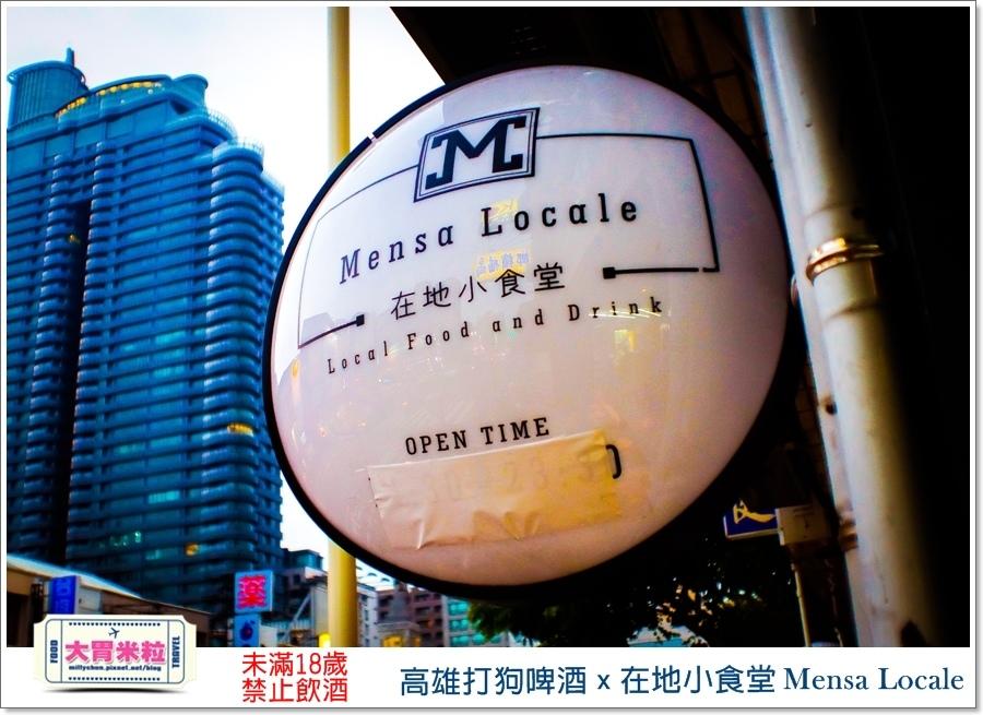 高雄打狗啤酒x在地小食堂Mensa Locale@大胃米粒00005.jpg