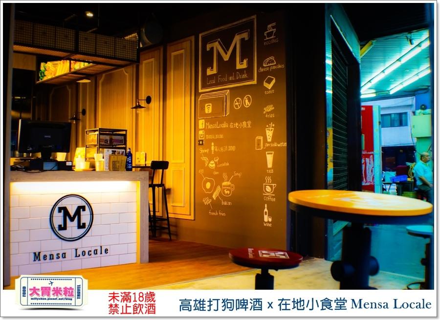 高雄打狗啤酒x在地小食堂Mensa Locale@大胃米粒00006.jpg