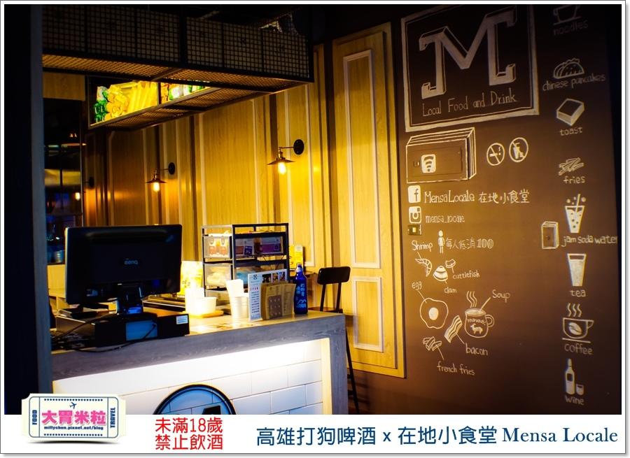 高雄打狗啤酒x在地小食堂Mensa Locale@大胃米粒00008.jpg