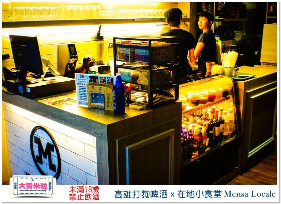高雄打狗啤酒x在地小食堂Mensa Locale@大胃米粒00010.jpg