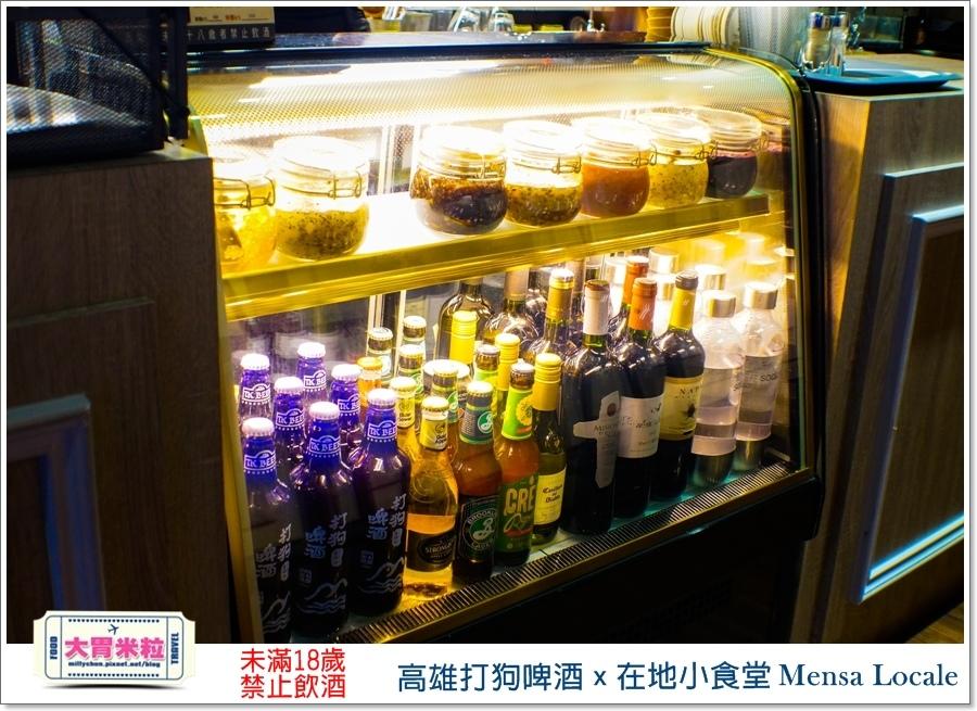高雄打狗啤酒x在地小食堂Mensa Locale@大胃米粒00011.jpg